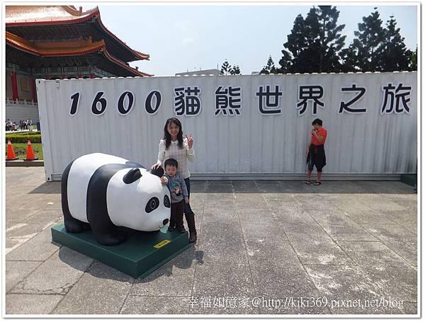 20140323 紙貓熊 (29).jpg