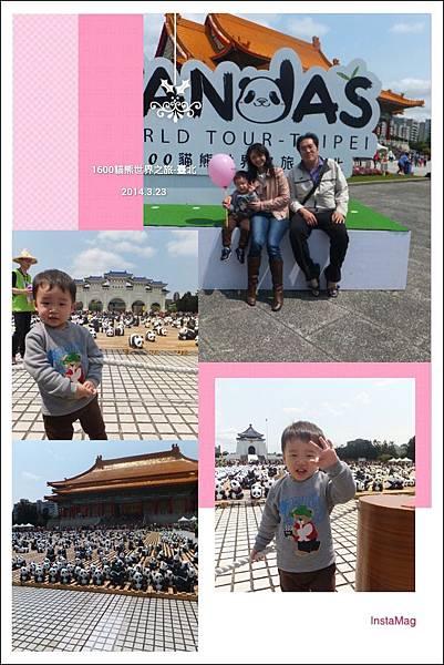20140323 紙貓熊 (1)