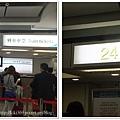 20131122出發香港 (3).jpg