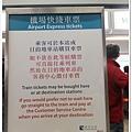 20131122出發香港 (4).jpg