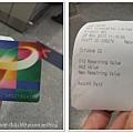 20131122出發香港 (5).jpg
