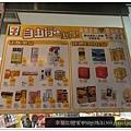 20131122出發香港 (19).jpg