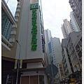 20131122出發香港 (22).jpg