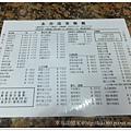 永合成茶餐廳 (6).jpg