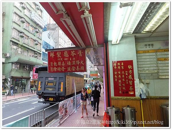 香港風景-樓梯街 半山手扶梯 (0).jpg