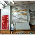 香港風景-樓梯街 半山手扶梯 (1).jpg