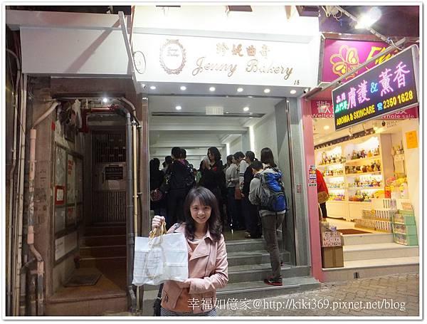 Jenny bakery曲奇餅 (1).jpg