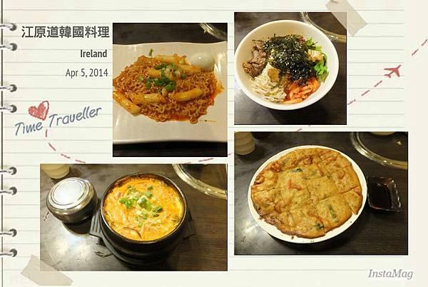 20140405江原道韓國料理 (1).jpg
