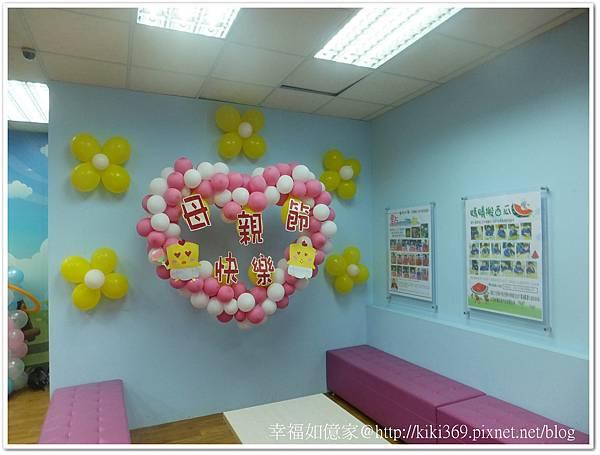 20140508 母親節活動 (1).jpg