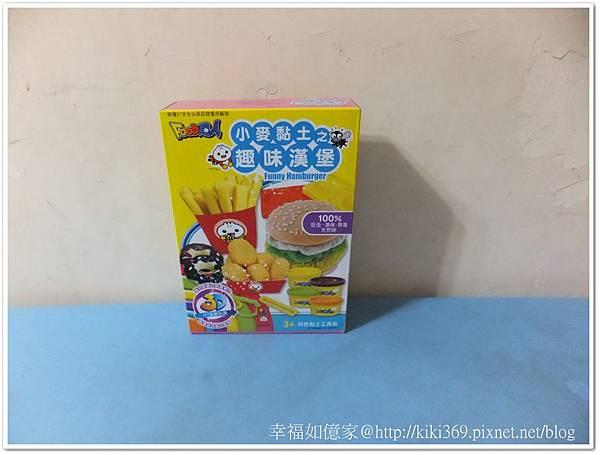風車冰淇淋小麥黏土 (11).jpg