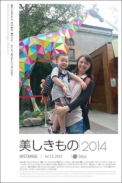 20140713 海賊王展 (1)