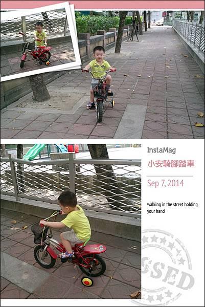 小安騎腳踏車2Y9M29D (0).jpg