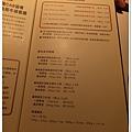 20150829TOROS鮮切牛排 (3).jpg