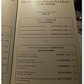 20150829TOROS鮮切牛排 (5).jpg