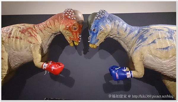 20150726恐龍展 (29).JPG