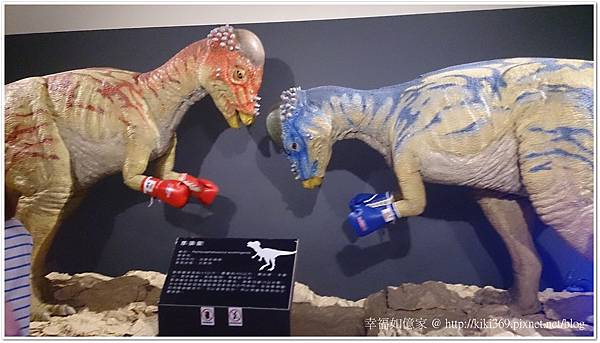 20150726恐龍展 (30).JPG
