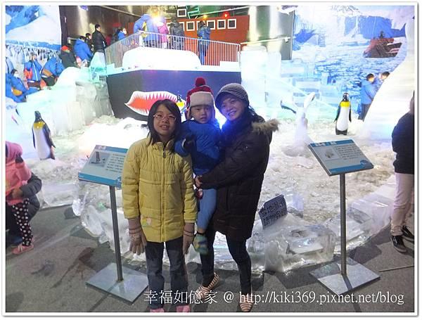 20150830 極地冰風暴實際秀 (31).jpg