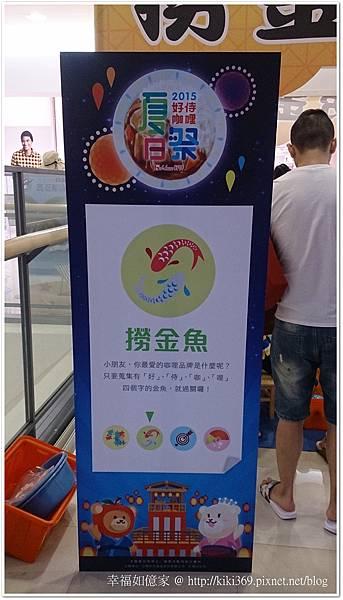 20150801夏日祭浴衣體驗 (14).JPG