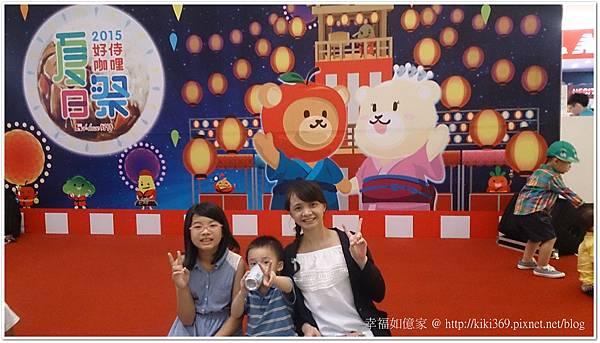 20150801夏日祭浴衣體驗 (4).JPG