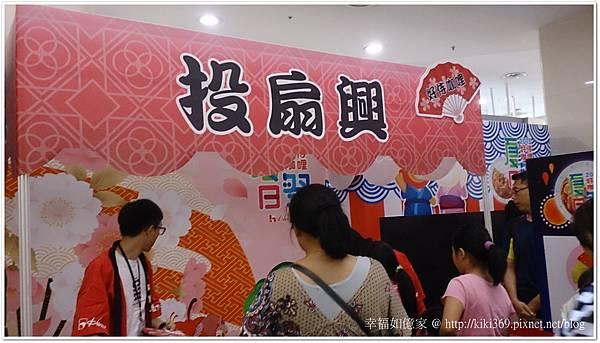20150801夏日祭浴衣體驗 (6).JPG