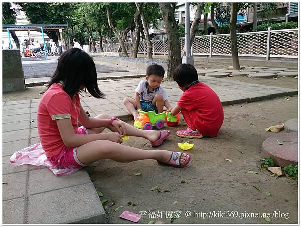 20150510 公園玩沙 (8).JPG