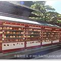 九州Day 1-2 (5).jpg