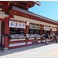 九州Day 1-2 (8).jpg