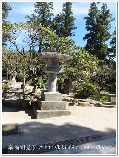 九州Day 1-2 (19).jpg