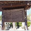 九州Day 1-2 (3).jpg