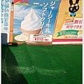 九州Day1-3 (4).JPG