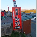 九州Day1-3 (17).jpg