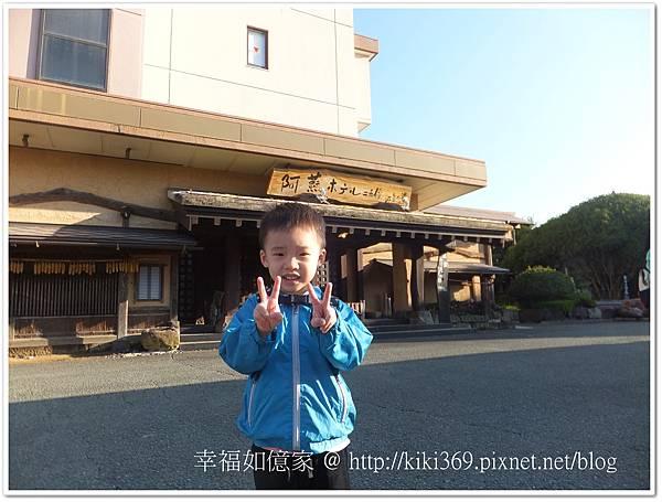 九州DAY1-4 (31).jpg