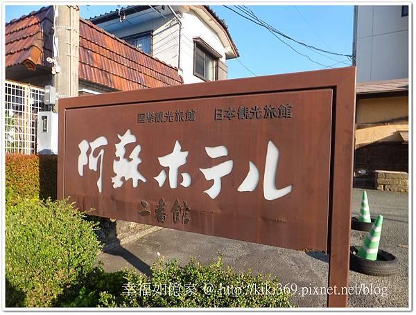 九州DAY1-4 (32).jpg