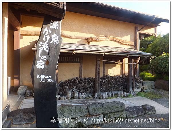 九州DAY1-4 (34).jpg