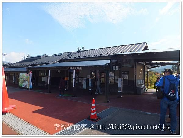 九州DAY2-1 (2).jpg
