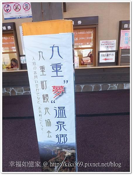 九州DAY2-1 (3).jpg