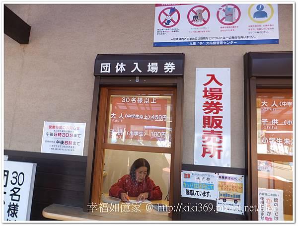 九州DAY2-1 (5).jpg