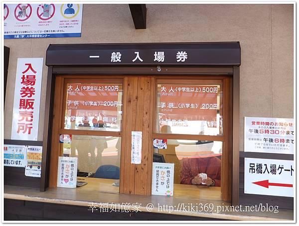 九州DAY2-1 (4).jpg