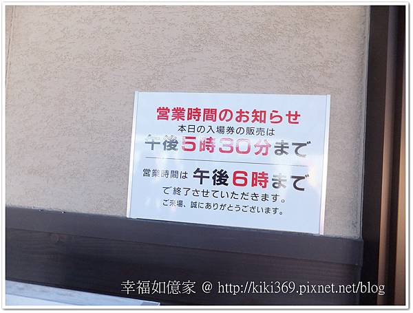 九州DAY2-1 (6).jpg