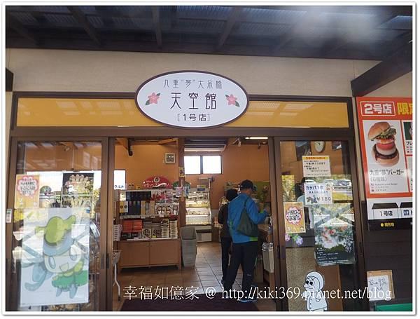 九州DAY2-1 (28).jpg