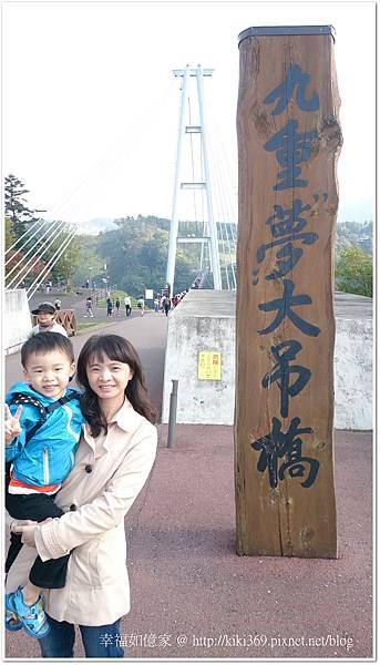 九州DAY2-1 (26).JPG