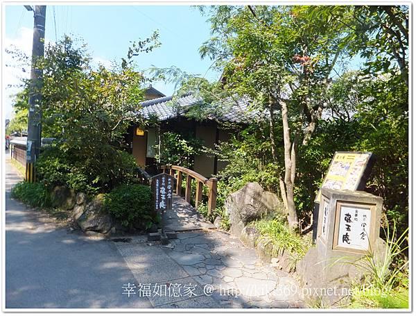 九州DAY2-2 (8).jpg