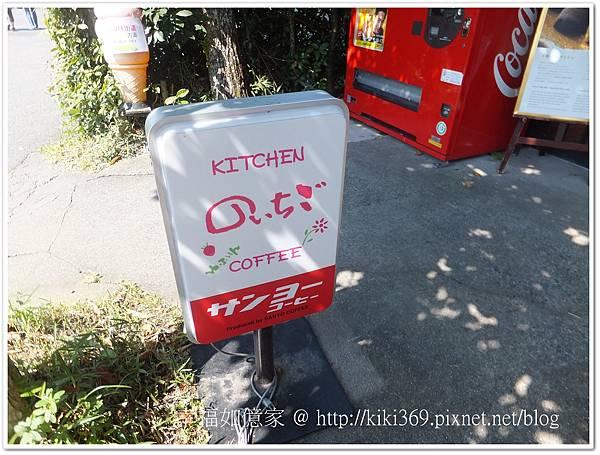 九州DAY2-2 (17).jpg