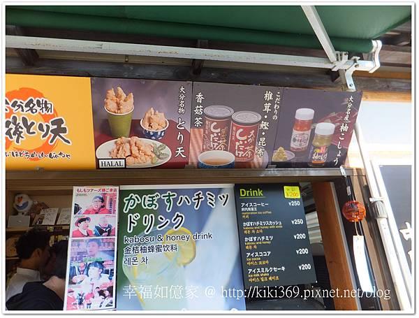 九州DAY2-2 (23).jpg