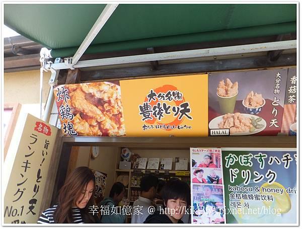 九州DAY2-2 (22).jpg