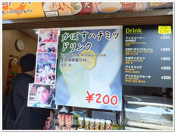 九州DAY2-2 (25).jpg