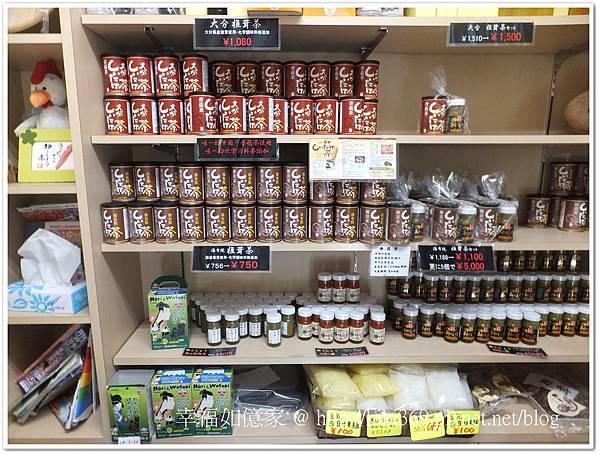 九州DAY2-2 (30).jpg