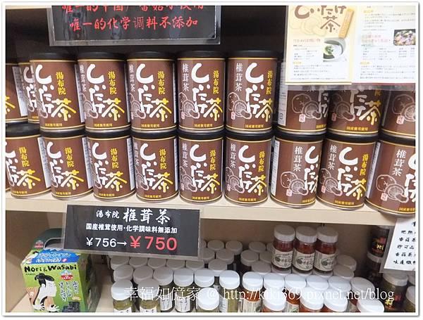 九州DAY2-2 (32).jpg