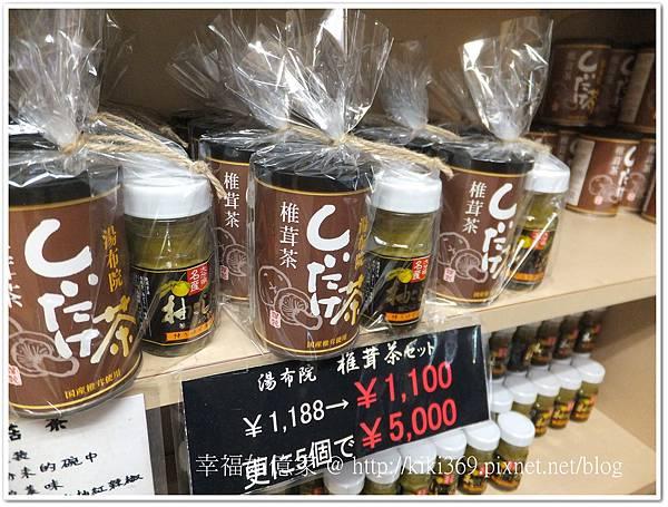 九州DAY2-2 (31).jpg