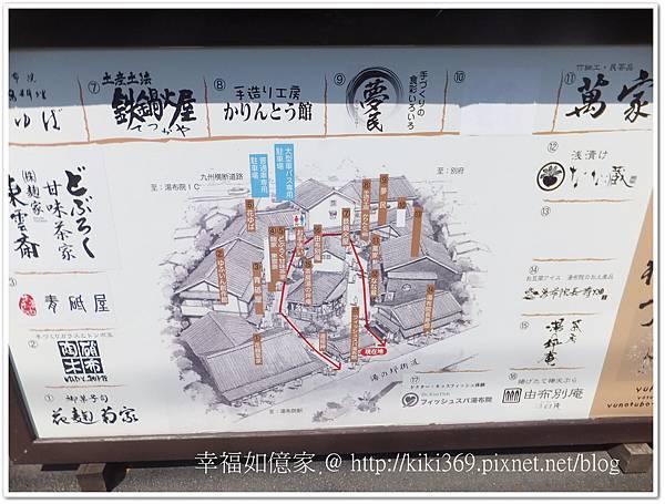 九州DAY2-2 (37).jpg